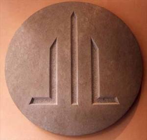 logotipo_urb_patraix
